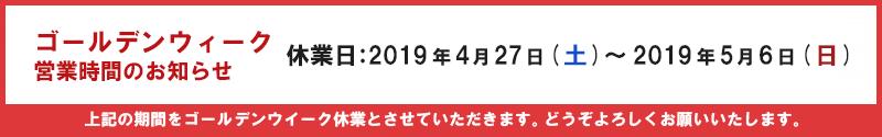 2019yasumi