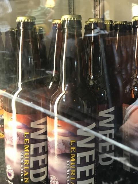 Lemuria beer