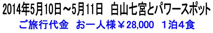 kokunai_002