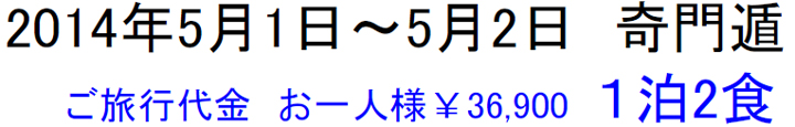 kokunai_004_4
