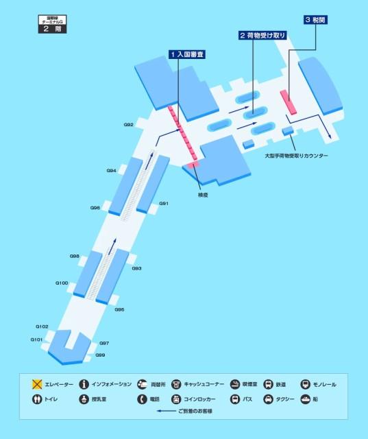 sfo apt map